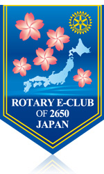 ROTARYE E-CLUB 2650 JAPAN